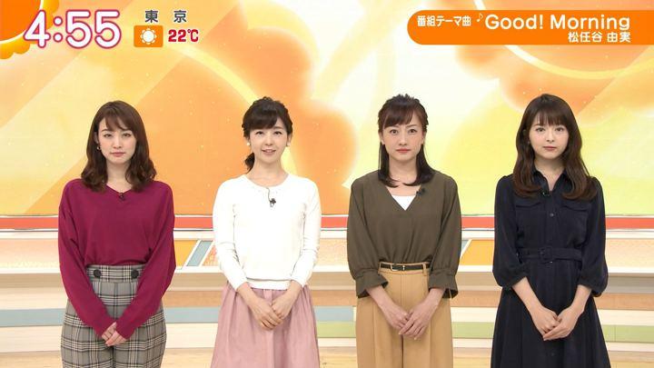 2018年10月25日新井恵理那の画像01枚目