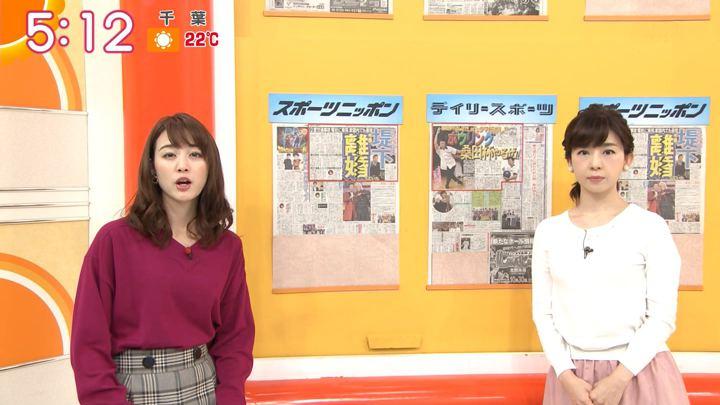 2018年10月25日新井恵理那の画像02枚目