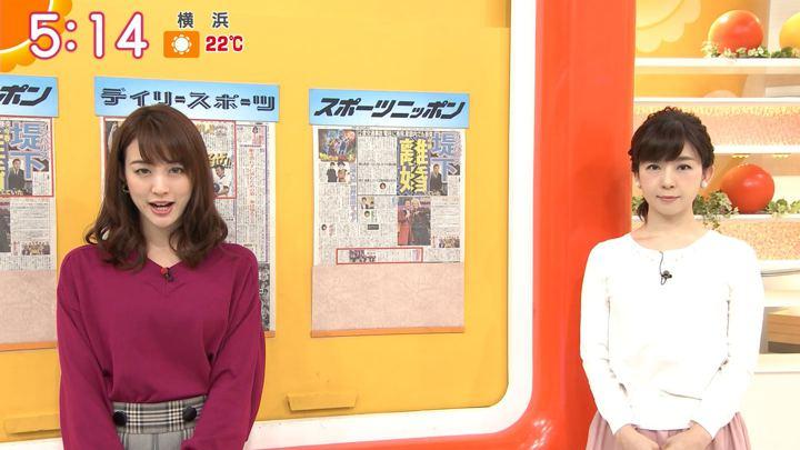2018年10月25日新井恵理那の画像04枚目
