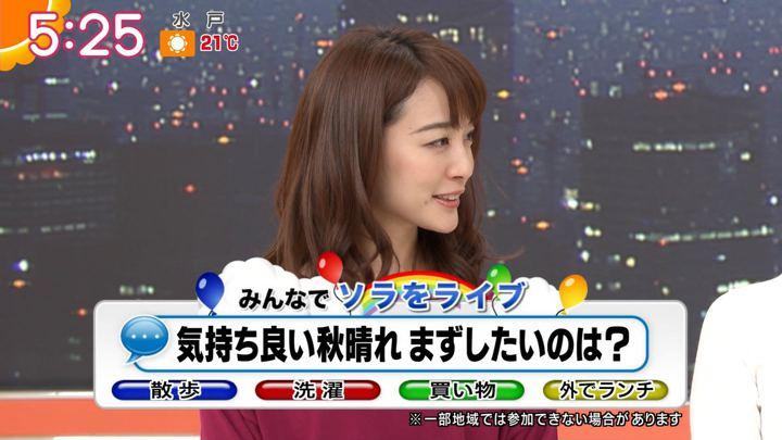 2018年10月25日新井恵理那の画像08枚目