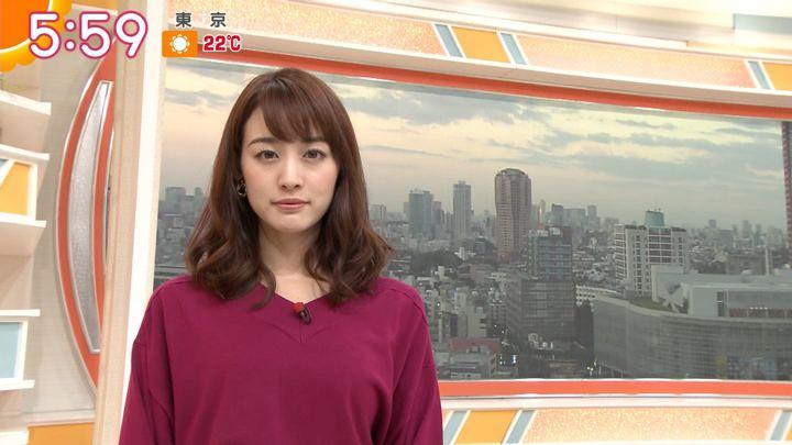2018年10月25日新井恵理那の画像12枚目