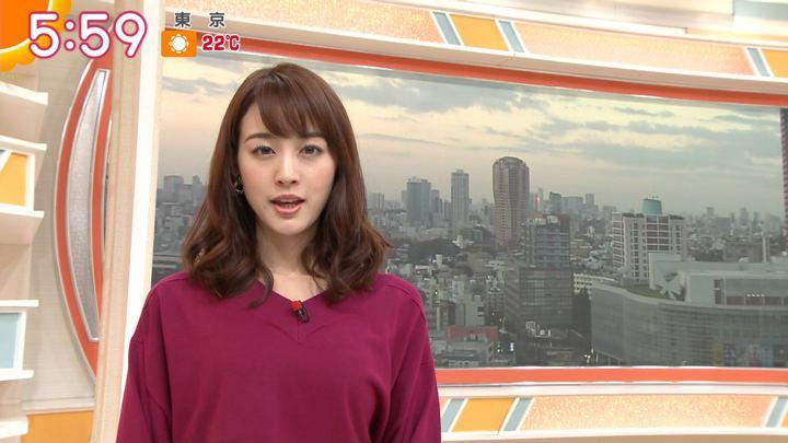 2018年10月25日新井恵理那の画像13枚目