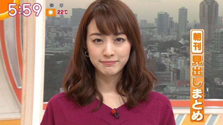 2018年10月25日新井恵理那の画像14枚目