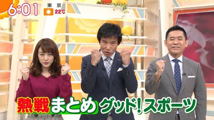 2018年10月25日新井恵理那の画像16枚目