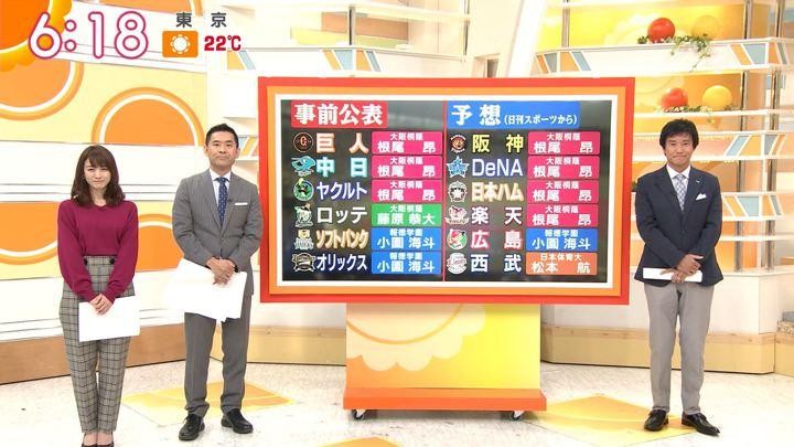2018年10月25日新井恵理那の画像18枚目