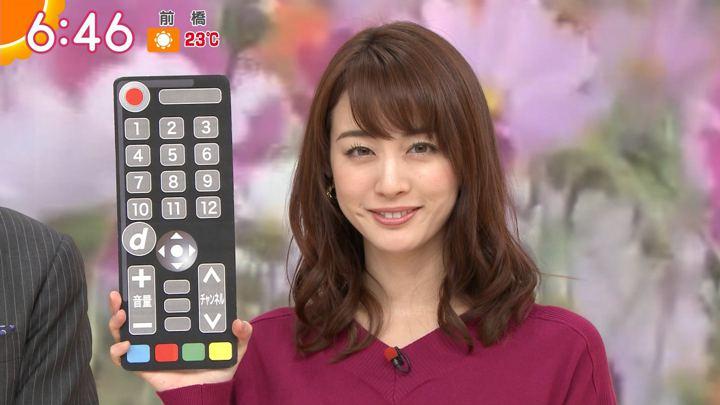 2018年10月25日新井恵理那の画像20枚目