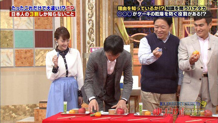 2018年10月25日新井恵理那の画像25枚目