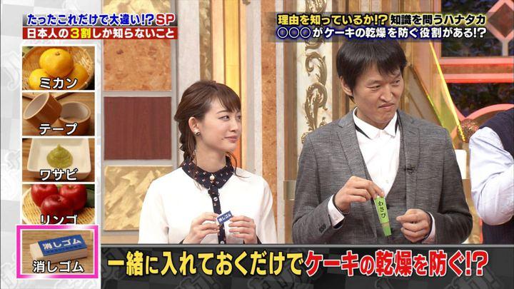 2018年10月25日新井恵理那の画像27枚目
