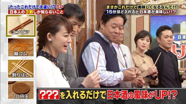 2018年10月25日新井恵理那の画像30枚目