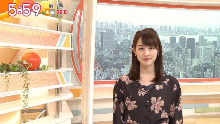 2018年10月26日新井恵理那の画像12枚目