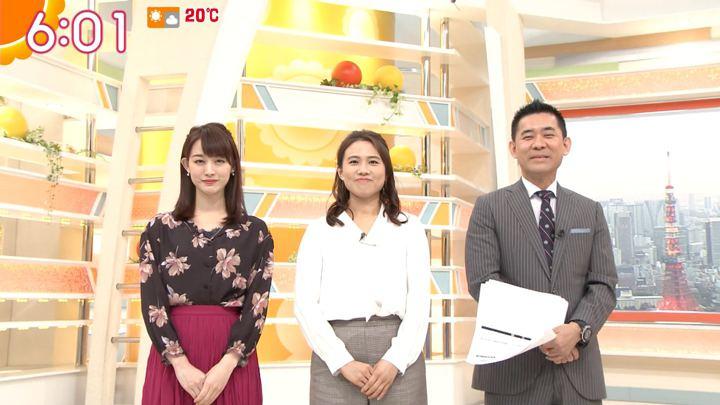 2018年10月26日新井恵理那の画像14枚目