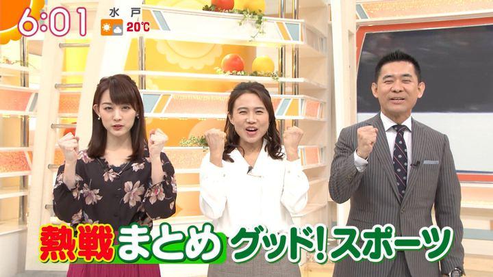 2018年10月26日新井恵理那の画像15枚目