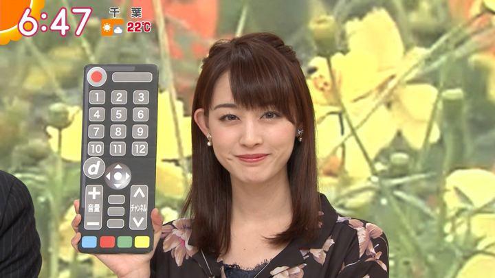 2018年10月26日新井恵理那の画像22枚目