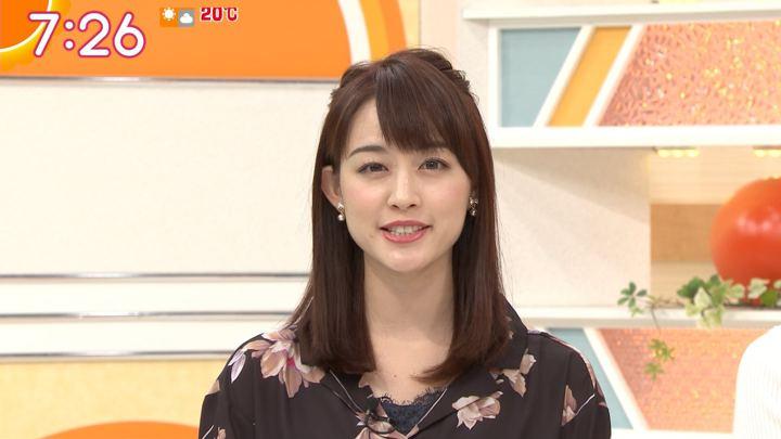 2018年10月26日新井恵理那の画像24枚目