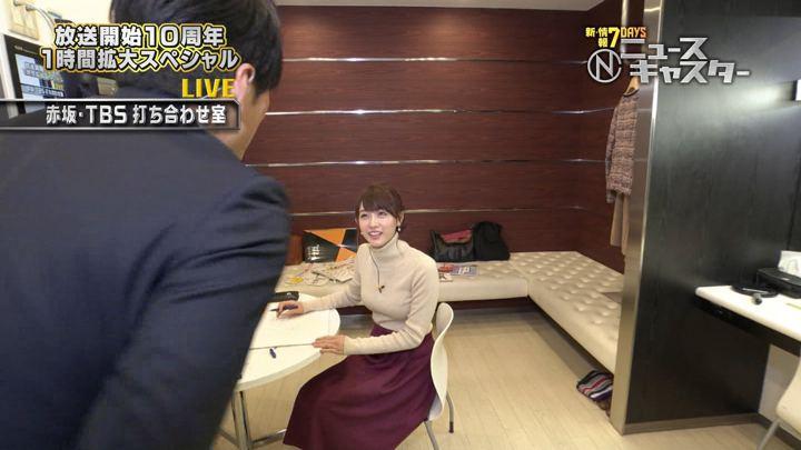 2018年10月27日新井恵理那の画像02枚目