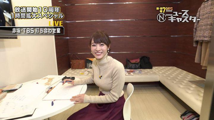2018年10月27日新井恵理那の画像03枚目