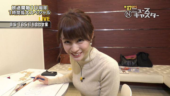 2018年10月27日新井恵理那の画像04枚目