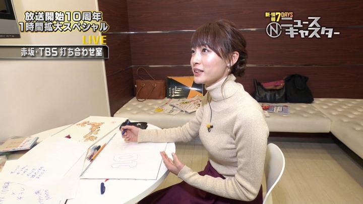 2018年10月27日新井恵理那の画像09枚目