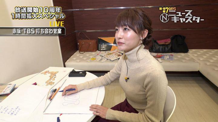 2018年10月27日新井恵理那の画像10枚目