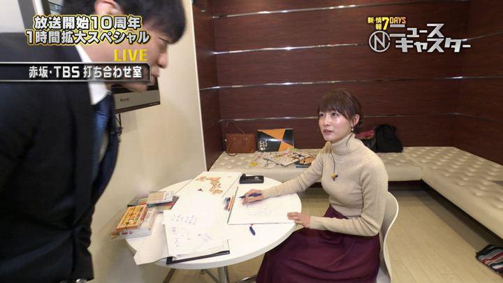 2018年10月27日新井恵理那の画像11枚目