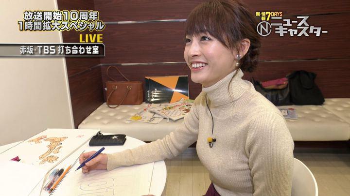 2018年10月27日新井恵理那の画像12枚目