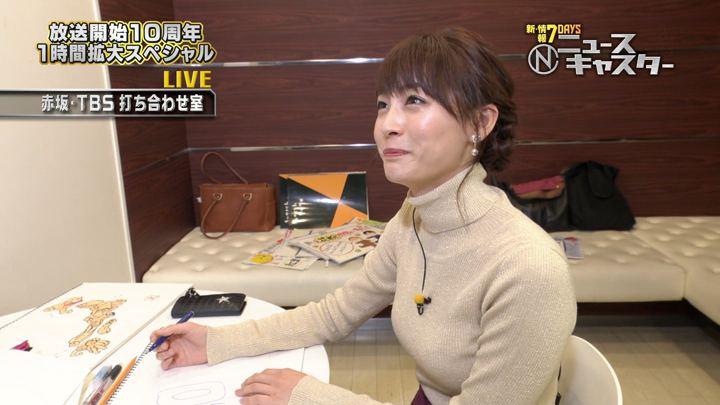 2018年10月27日新井恵理那の画像13枚目