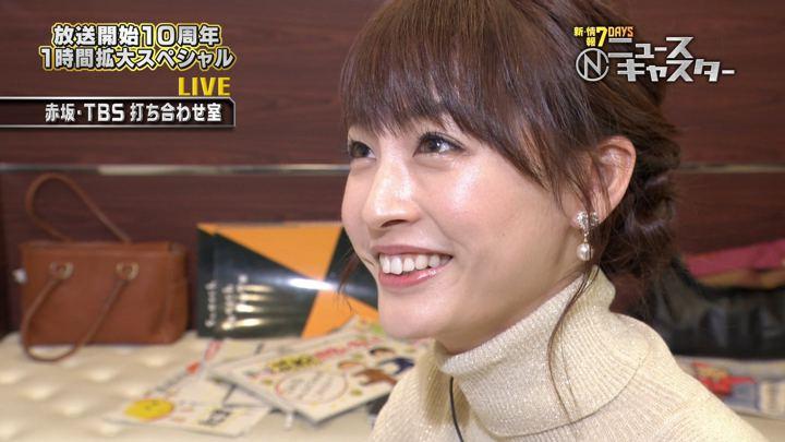 2018年10月27日新井恵理那の画像14枚目
