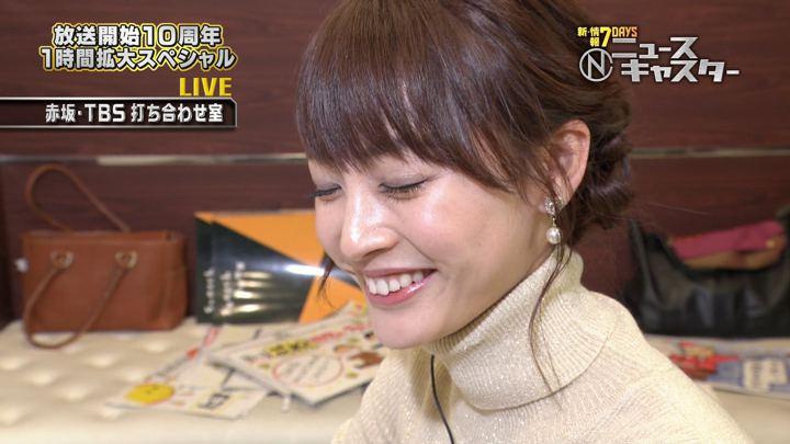 2018年10月27日新井恵理那の画像15枚目