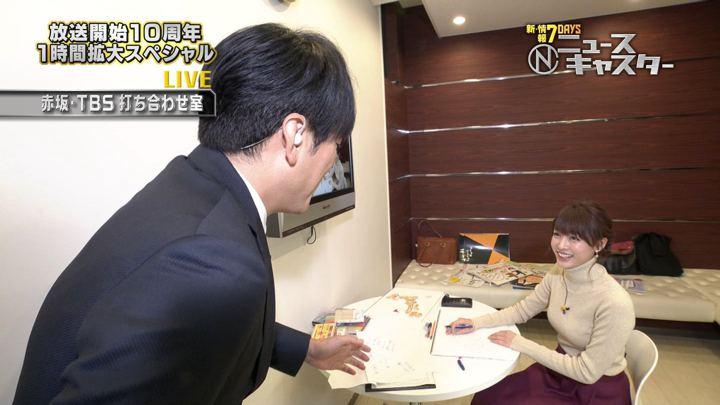 2018年10月27日新井恵理那の画像17枚目