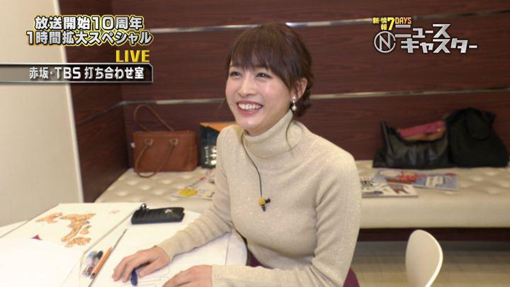 2018年10月27日新井恵理那の画像21枚目