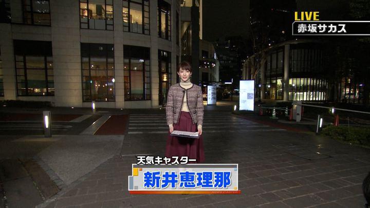 2018年10月27日新井恵理那の画像23枚目