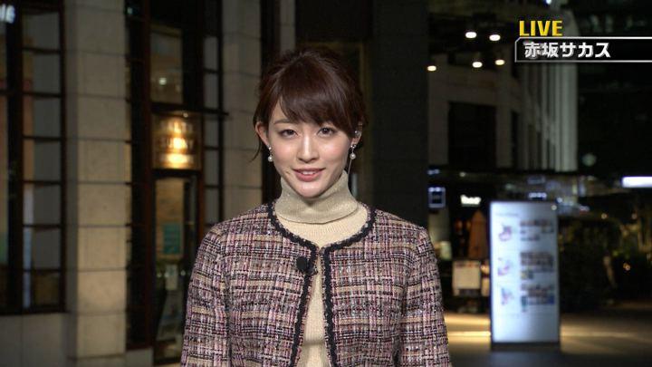 2018年10月27日新井恵理那の画像24枚目