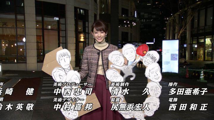 2018年10月27日新井恵理那の画像30枚目