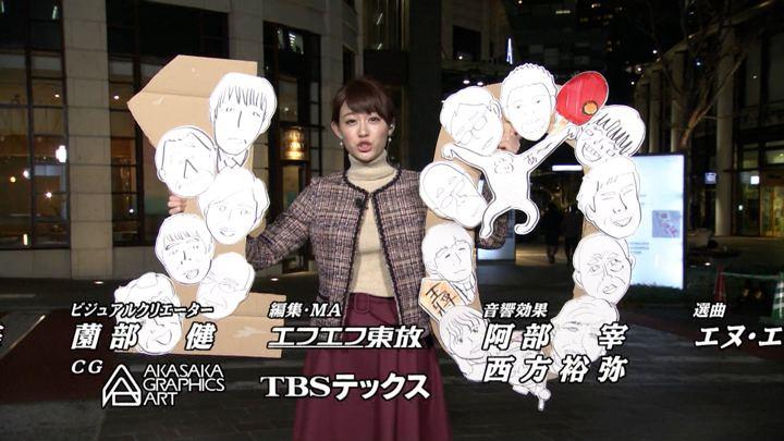 2018年10月27日新井恵理那の画像31枚目