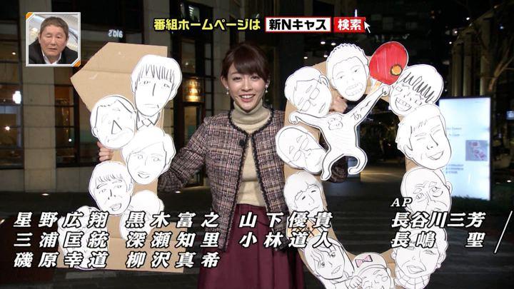 2018年10月27日新井恵理那の画像32枚目