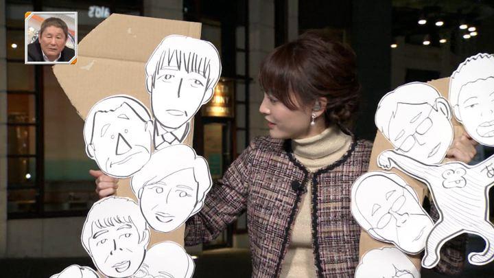 2018年10月27日新井恵理那の画像34枚目