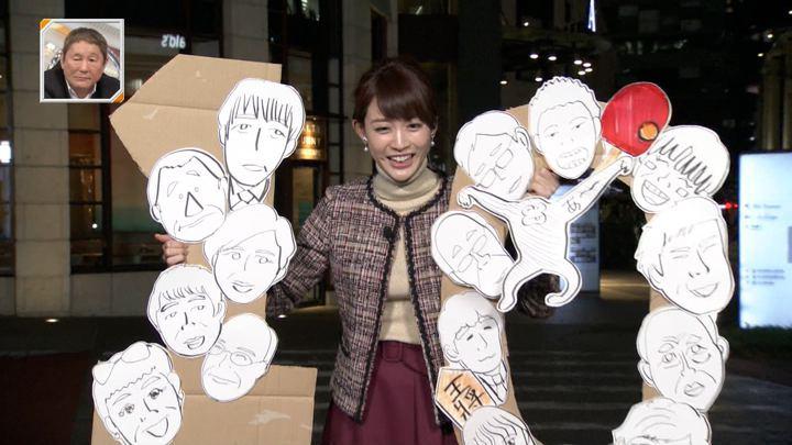2018年10月27日新井恵理那の画像35枚目