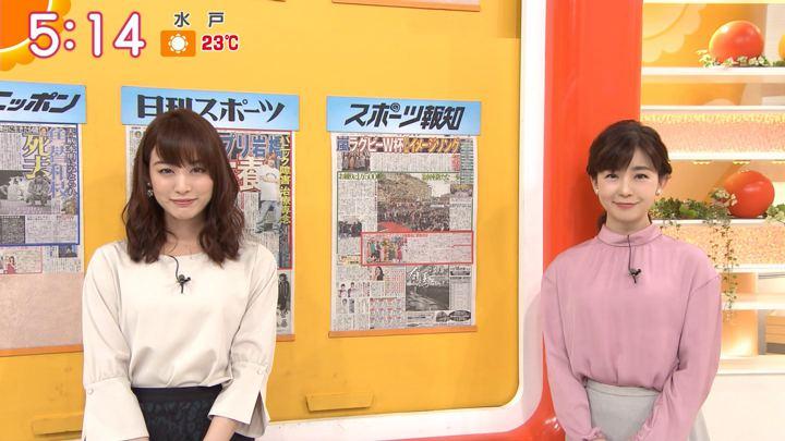 2018年10月29日新井恵理那の画像04枚目