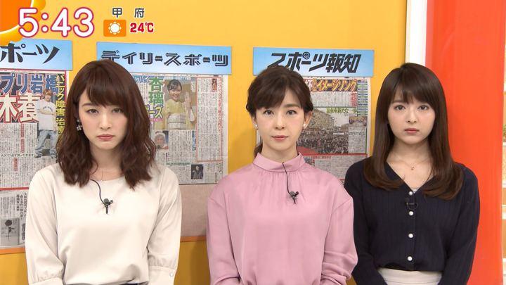 2018年10月29日新井恵理那の画像09枚目