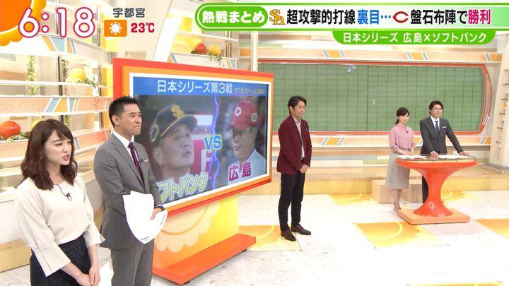 2018年10月29日新井恵理那の画像14枚目