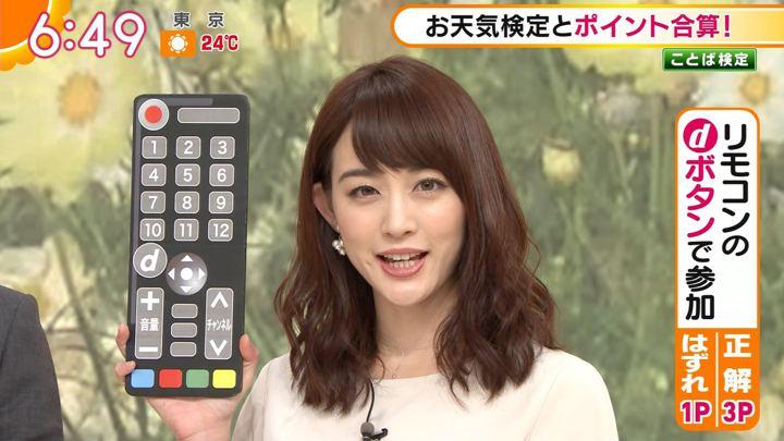 2018年10月29日新井恵理那の画像17枚目