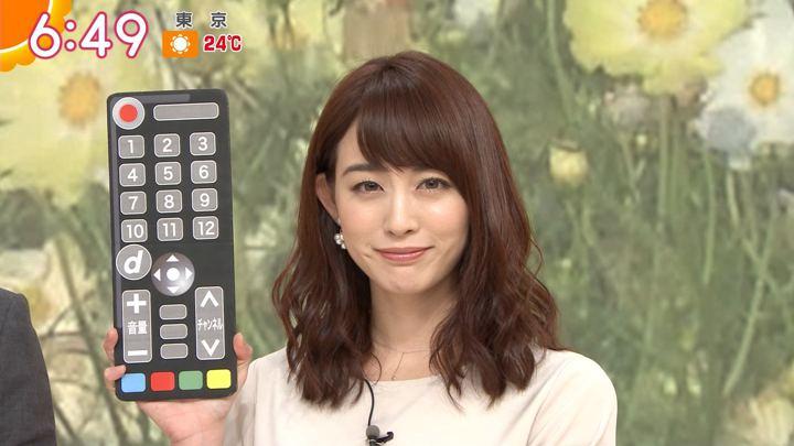 2018年10月29日新井恵理那の画像18枚目