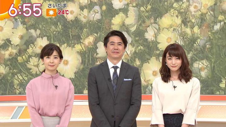 2018年10月29日新井恵理那の画像21枚目