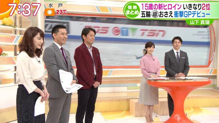 2018年10月29日新井恵理那の画像22枚目