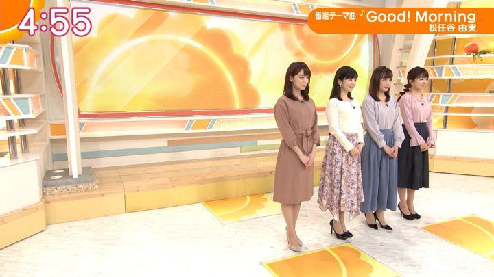 2018年10月30日新井恵理那の画像01枚目