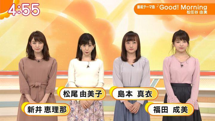 2018年10月30日新井恵理那の画像02枚目