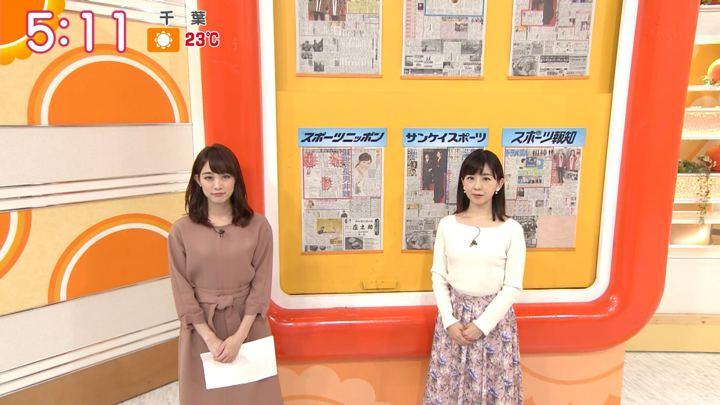 2018年10月30日新井恵理那の画像03枚目