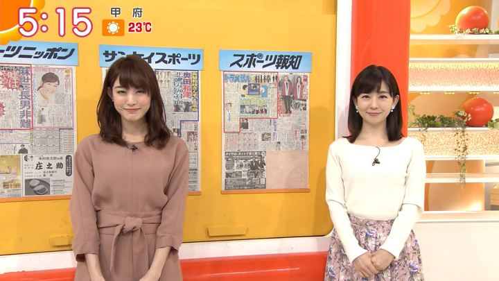 2018年10月30日新井恵理那の画像04枚目
