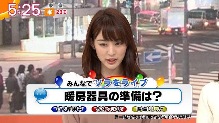 2018年10月30日新井恵理那の画像09枚目