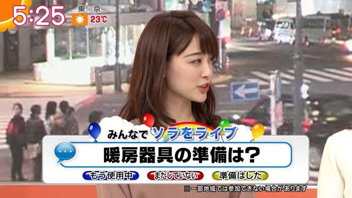 2018年10月30日新井恵理那の画像10枚目
